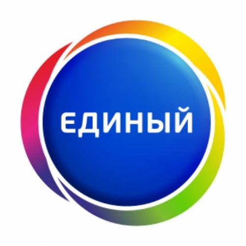 """Карта оплаты Триколор ТВ """"Единый"""""""