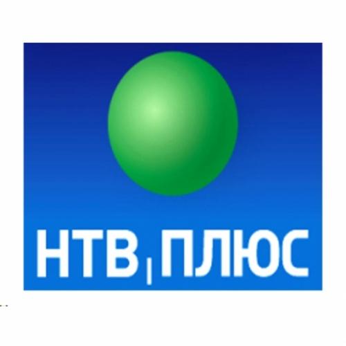 Комплект НТВ+ (САМ CI+ HD)