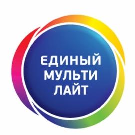 """Карта оплаты Триколор ТВ """"Единый Мульти Лайт"""""""
