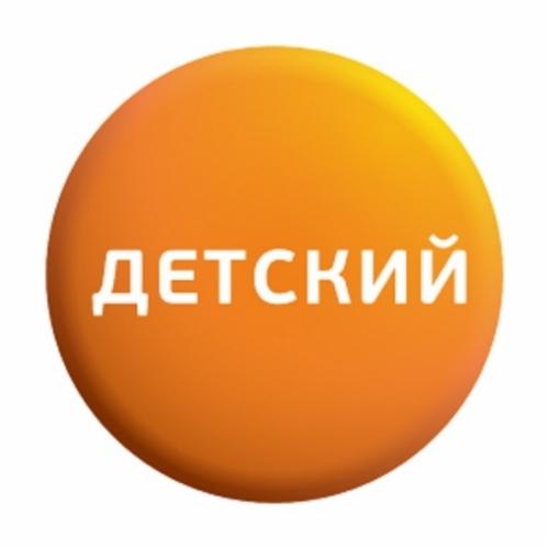 """Карты оплаты Триколор ТВ """"Детский"""""""