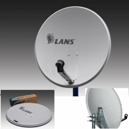 Антенна LANS-80 перфорированная