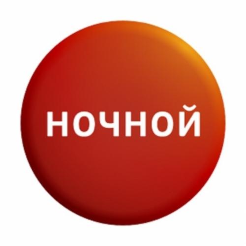 """Карта оплаты Триколор ТВ """"Ночной"""""""